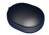 Customize Hard Headphone Travel Case / Smooth PU Surface Earphone Carrying Case Eco Friendly